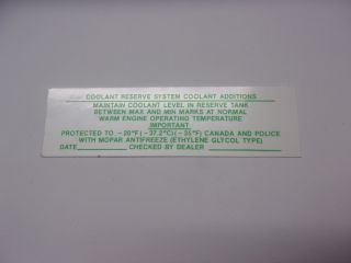 1973-75 COOLANT RESERVE DECAL