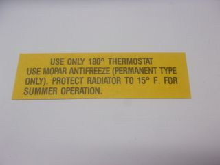 1964-72 ANTIFREEZE THERMOSTAT DECAL
